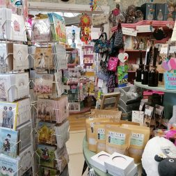 Gift Shop Gift Ideas